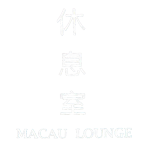 Macau Lounge logo